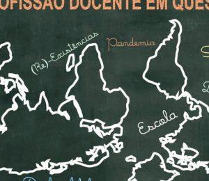Inscrições abertas para o IV Colóquio de Docência e Diversidade na Educação Básica: profissão docente em questão