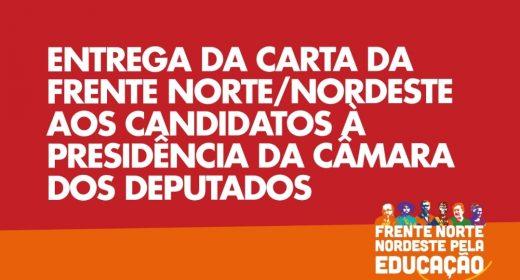 Frente Norte/Nordeste em defesa da Educação pede apoio dos candidatos à presidência da Câmara para derrubada do veto aos precatórios